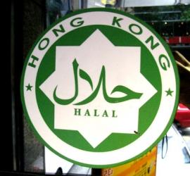 hong-kong-halal
