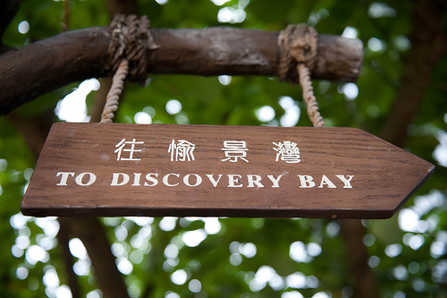 to-discovery-bay