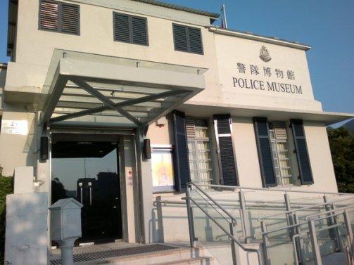 hong-kong-police-museum-h-k-_