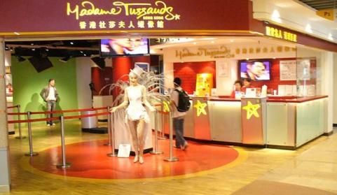 Madame_Tussauds_HK
