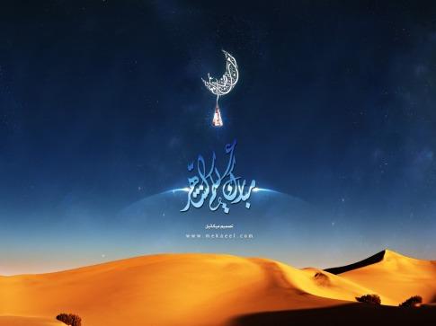 Ramadan_Mubarak_Wallpaper_ctf7w