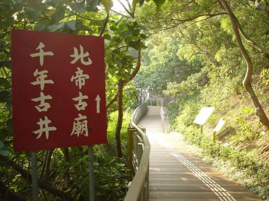 Stanley-Ma-Hang-Park-Stanley-Hong-Kong