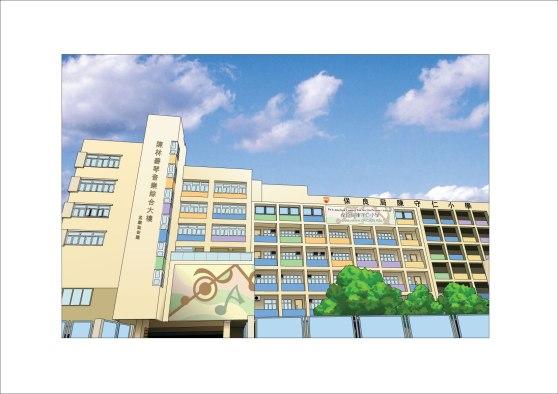 building_529