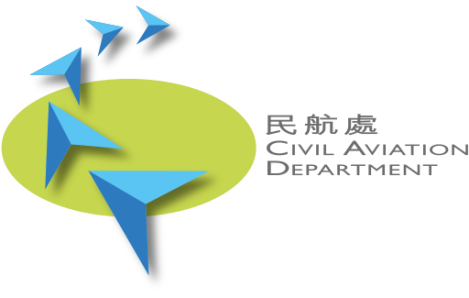 512px-Hong_Kong_Civil_Aviation_Department_logo_svg