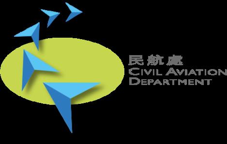 512px-Hong_Kong_Civil_Aviation_Department_logo_svg