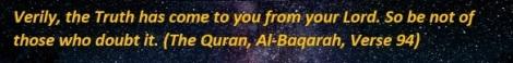 Al baqarah 94
